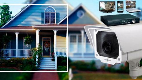 Компания НОВИВИДЕО - оборудование для видеонаблюдения и СКУД